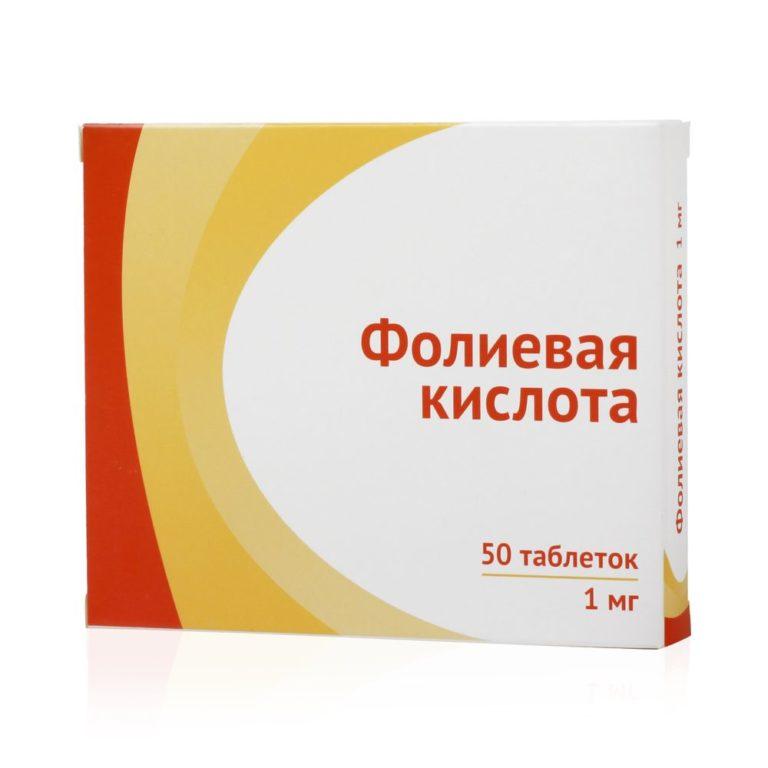 Точная дозировка фолиевой кислоты при беременности